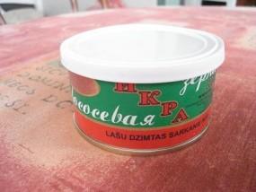 kawior z łososia- 1 gatunek - OKAZJA